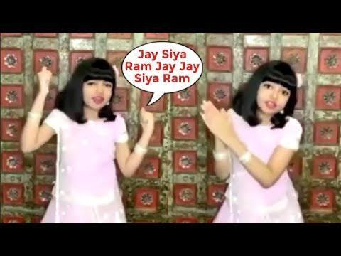 Aradhya Bacchan Sings Jay Siya Ram