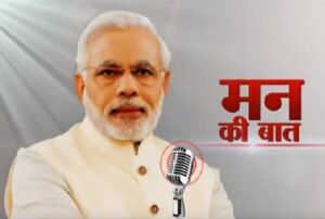 Let Us Transform The Mantra Of  'Sabka Prayas' Into Reality To Attain Glorious Heights In Sports  : Modi