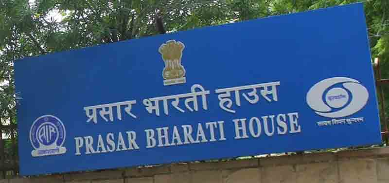 Prasar Bharati Will Celebrate 75th Independence Day Live, Will Broadcast Complete Celebrations In multiple Regional And Sign Languages