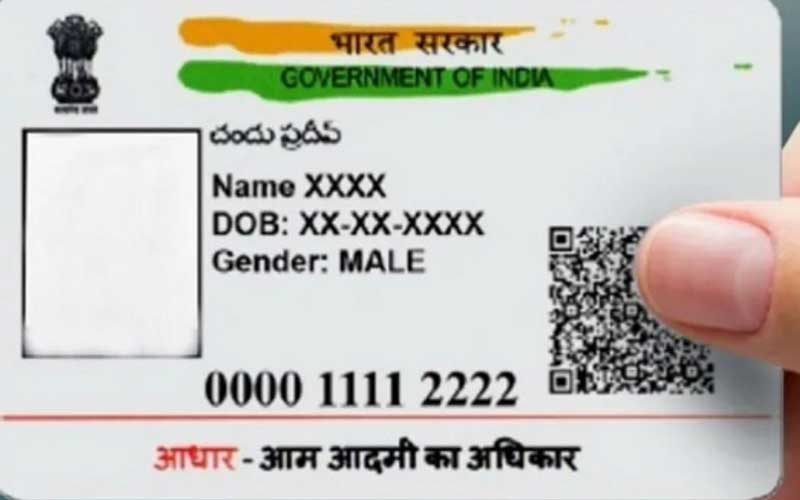 How to change your address on Aadhar Card while sitting at home, here is the procedure