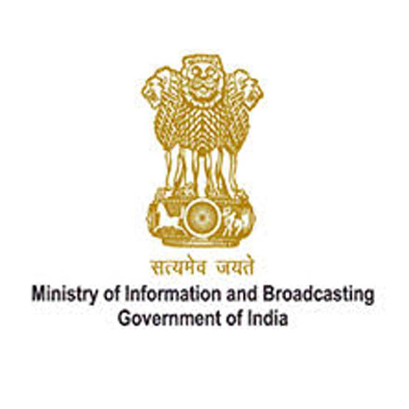 Information And Broadcasting Ministry Constitutes Committee to Review Guidelines Of  Journalists Welfare Scheme