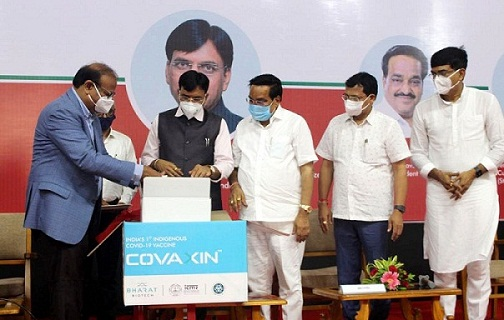 Health Minister Mansukh Mandaviya Releases First Commercial Batch Of COVAXIN Manufactured In Gujarat