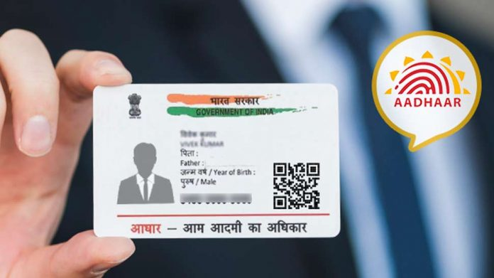 Aadhaar Card Update- know how to add a mobile number, address via the self-service portal