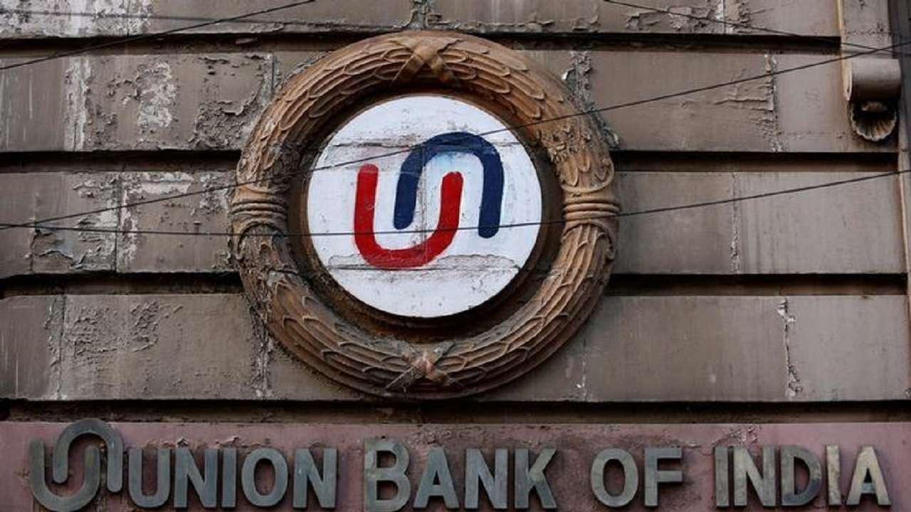 Union Bank of India removes Navratri Colour Dress Code Circular