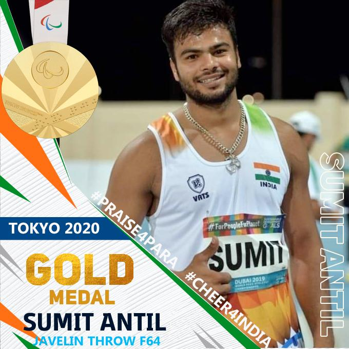 Sumit Antil Wins Gold In Javelin Throw With A World Record