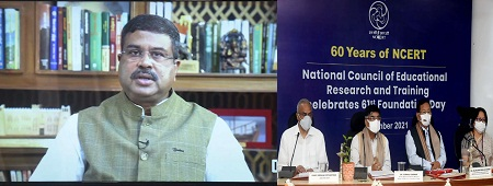 New Education Policy-2020 Will Turn India Into A Global knowledge Superpower: Dharmendra Pradhan