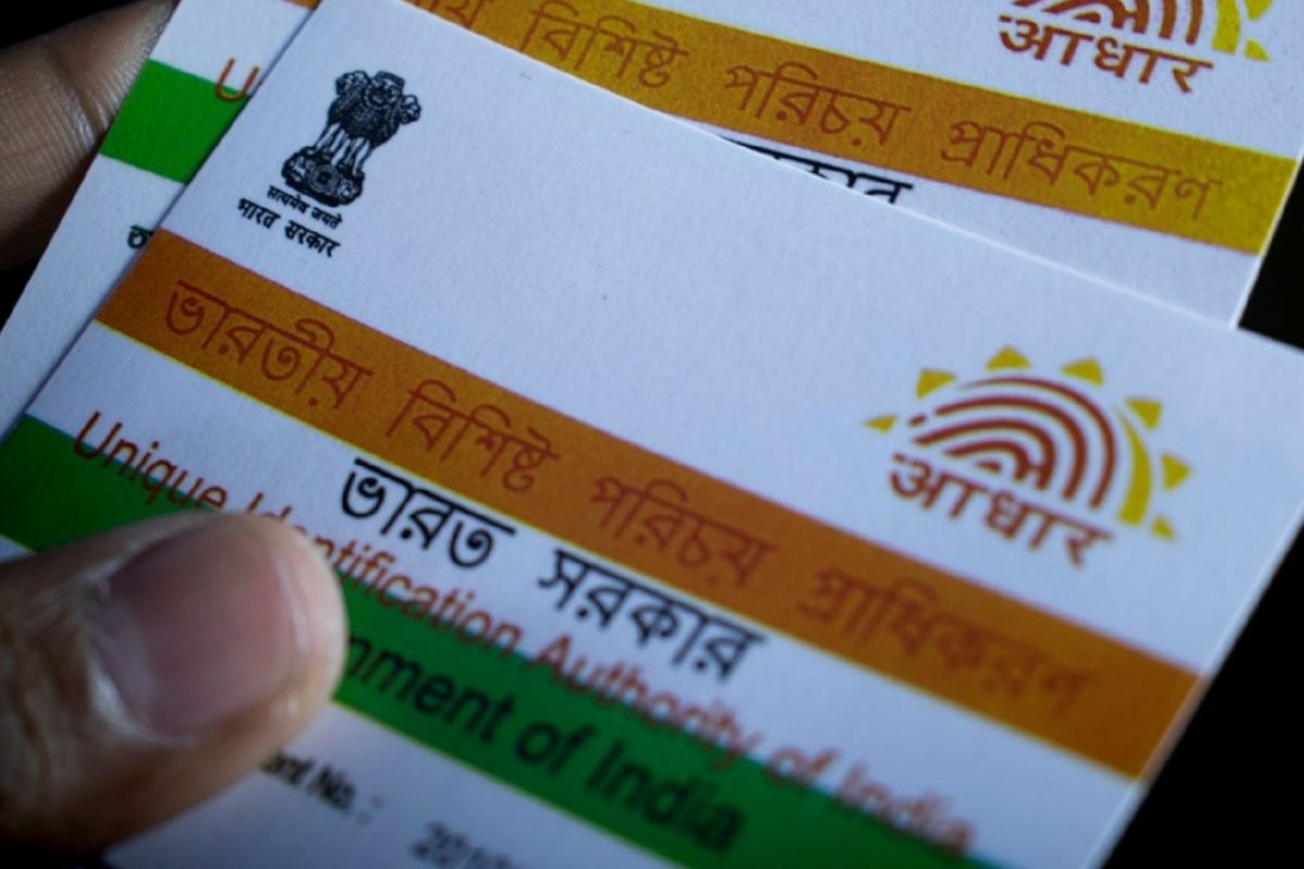 Till 31st December, Aadhaar-PF linking has been extended for these people
