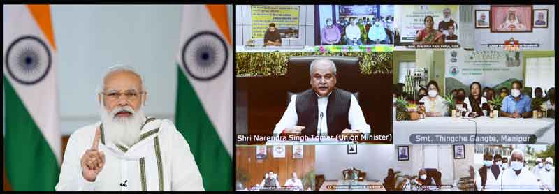 PM Modi releases 9th Installment Of Pradhan Mantri Kisan Samman Nidhi