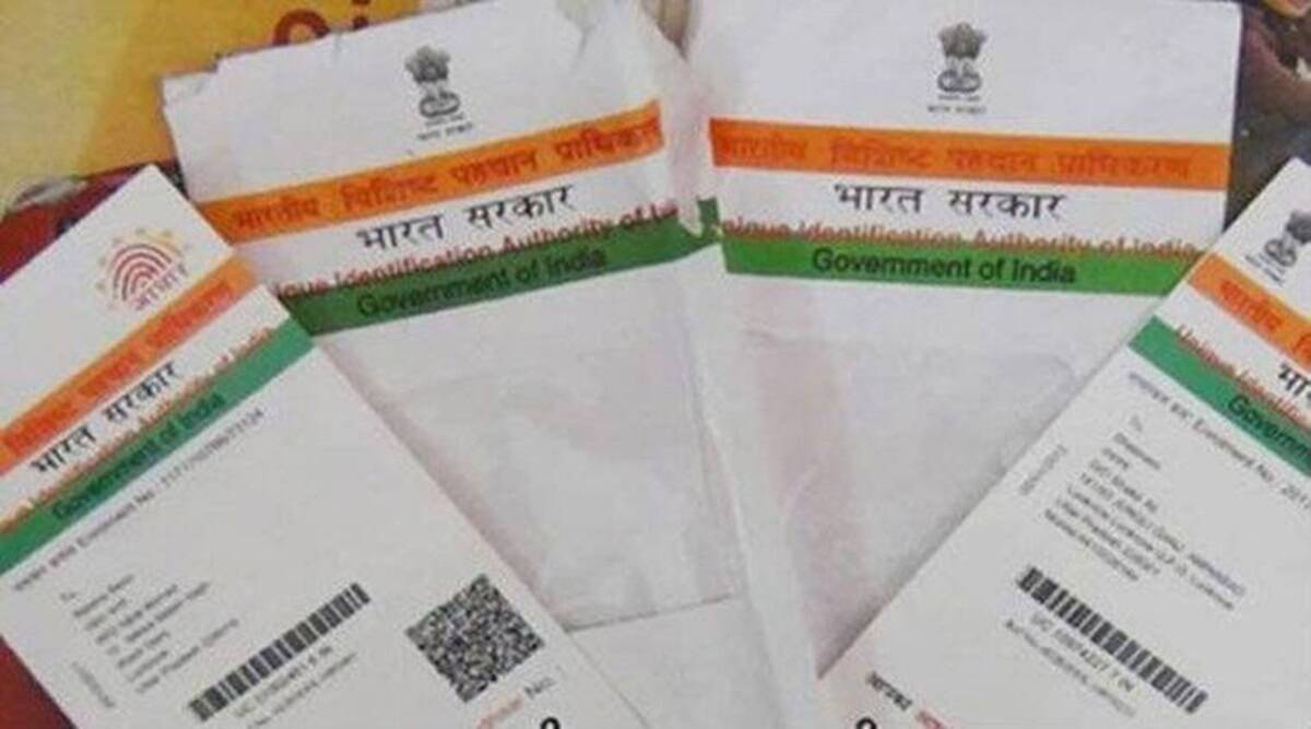 Update of Aadhaar Card: How to download Aadhaar without a registered mobile number