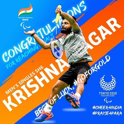 Krishna Joins DM Of Gautam Buddh Nagar Suhas And Pramod For Badminton Singles Finals In Paralympics 2020