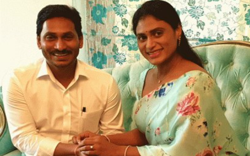 Sharmila Reddy, sister of Chief Minister Jagan Reddy, has launched a political party in Telangana