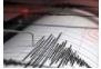 Earthquake tremors in Haryana, mild vibrations felt in Delhi/NCR a while ago