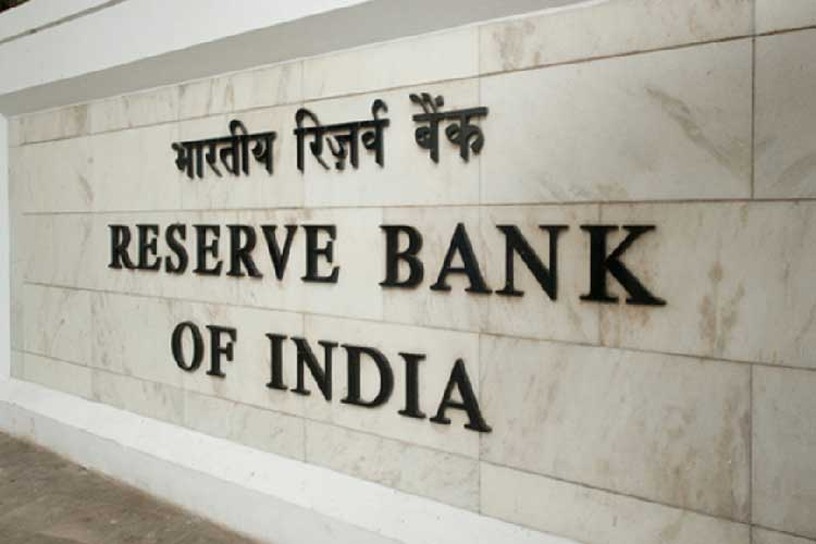The RBI's focus on growth may be hampered by growing inflation.