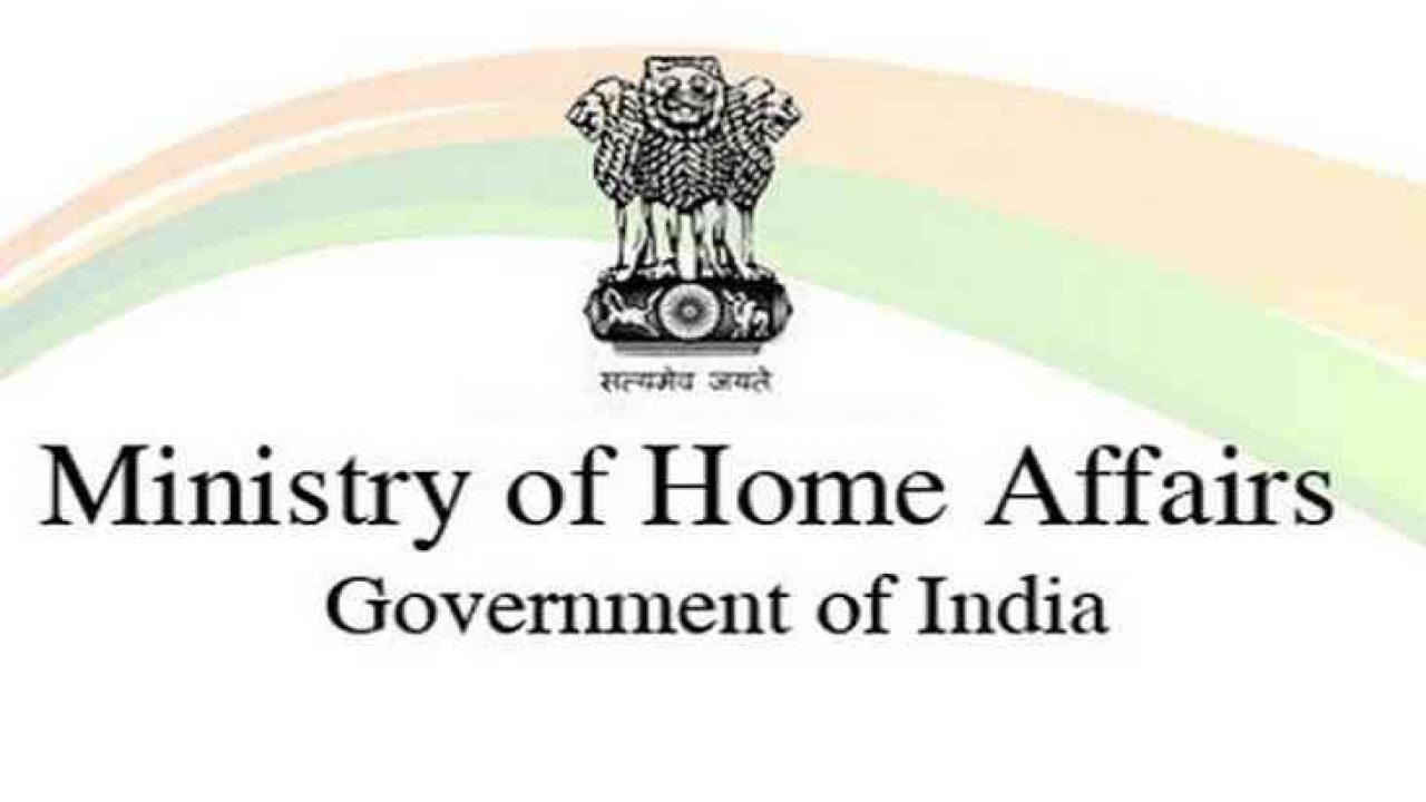 Ministry of Home Affairs Awards Medals To 1,380 Police Personnel On Independence Day